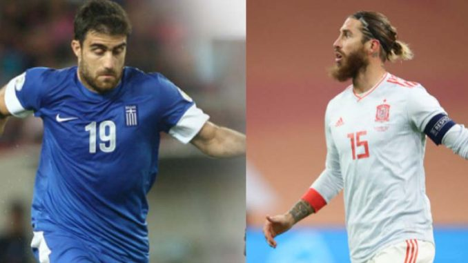 Spain vs Greece Live, How To Watch, World Cup Qualifying, Online TV