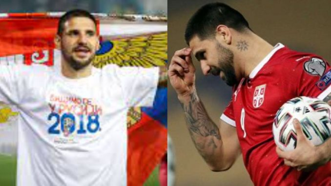 Azerbaijan vs Serbia Live, How To Watch, World Cup Qualifying, Online TV