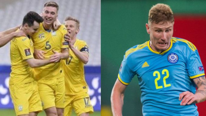 Ukraine vs Kazakhstan Live, How To Watch, World Cup Qualifier, Online TV